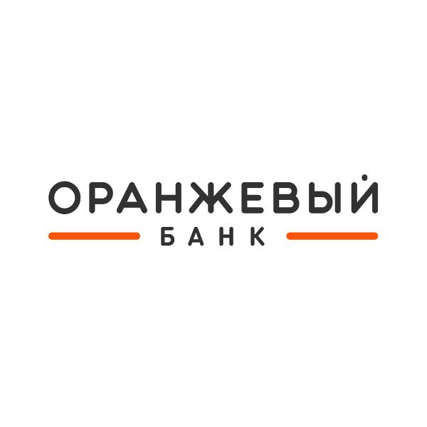 Банк Оранжевый выбрал «Динамика – Финансовый мониторинг»